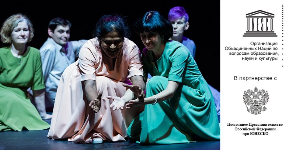 «Прикасаемые» на сцене Национального театра © Patrick Baldwin
